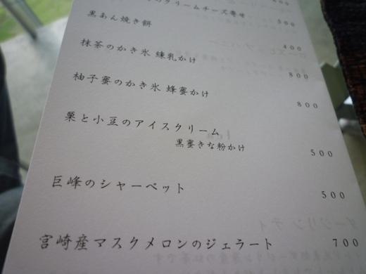 P1000360.jpg