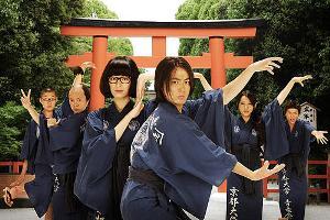 kamogawahorumo_main_large.jpg