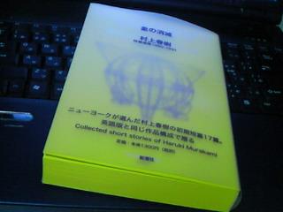 NEC_0425.jpg