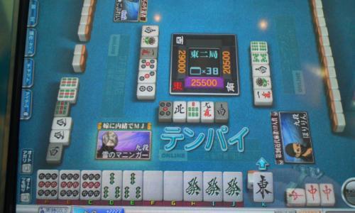 daisangen3_convert_20110805234306.jpg