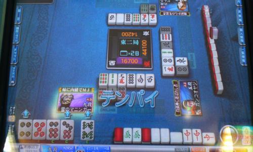 daisangen_convert_20110723000724.jpg
