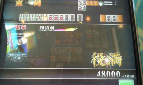 rinshansuan_convert_20110805234535.jpg
