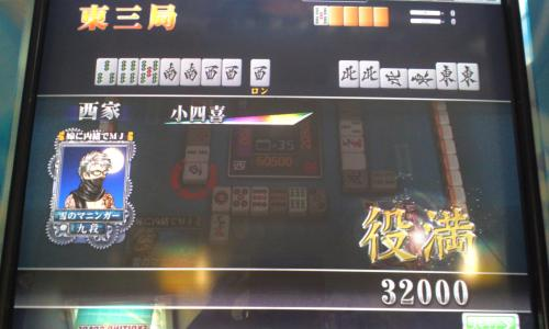 shoususi_convert_20110805233621.jpg