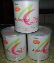 amino 1020