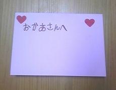 haha-card1