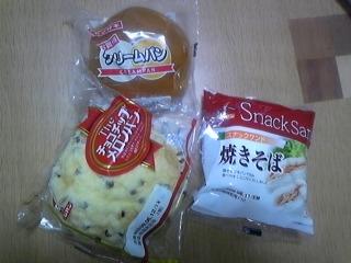 bread0609