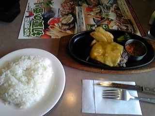 0610-lunch