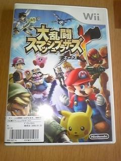 gamesoft