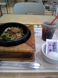 090713_lunch.jpg