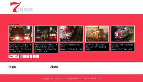 ぱのすと@http://gallery.yuki-pon.net/panost/