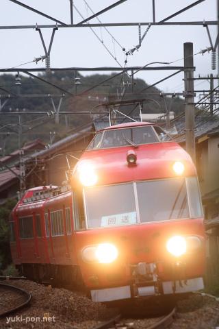 名鉄7000系@名電山中~藤川
