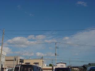 角田の空2