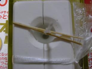 making kinoko