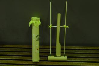 竹で作った楽器