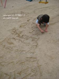 IMG_5438_20090604225240.jpg
