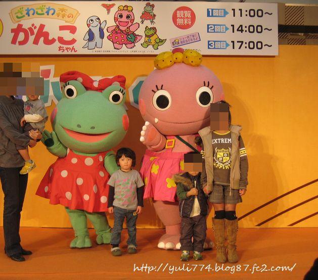 がんこちゃん! NHK教育でやってる「ざわざわ森のがんこちゃん」ね。 なぜかこれ好きなQ太郎。 決してかわいいキャラとは思えないんだが。