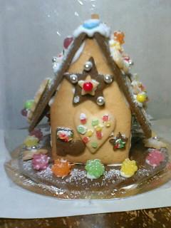 お菓子の家 後ろ