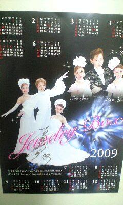 ジュエリーカレンダー黒