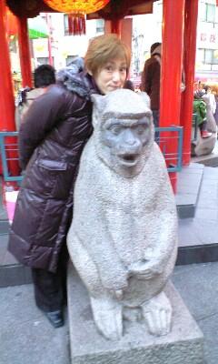南京町の猿様