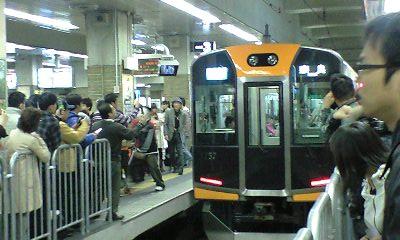 阪神近鉄電車 三宮