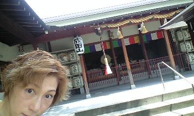 西宮成田神社