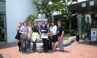 播磨町 公民館の皆様と彦ちゃんの像