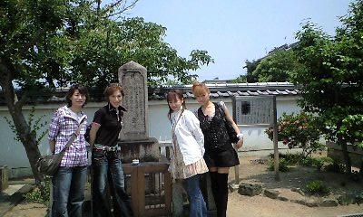 播磨町 横文字の墓