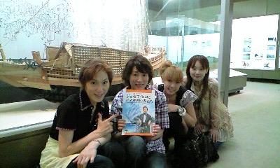 播磨町 栄力丸と4人