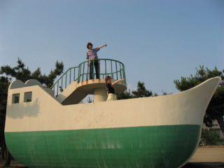 播磨町 船のゆうま あきぽん