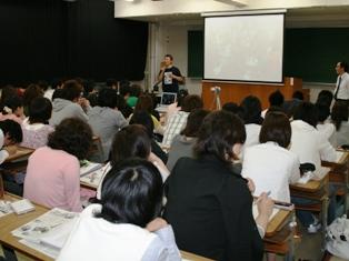 静岡大学2008