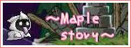 Maple story Ⅱ