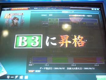 200808011002.jpg