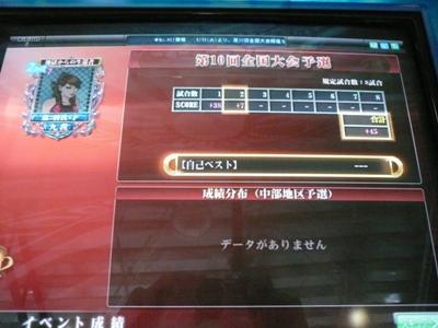 20080819003.jpg