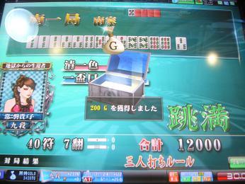 20080822007.jpg