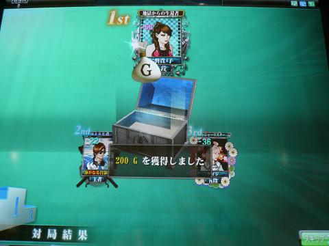 resize0052.jpg