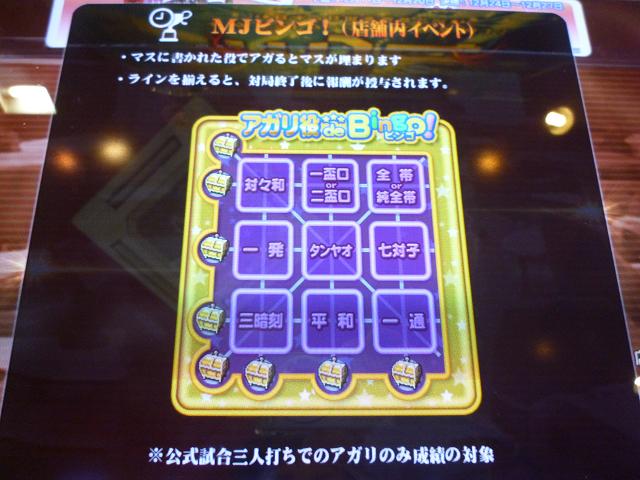 resize0063.jpg