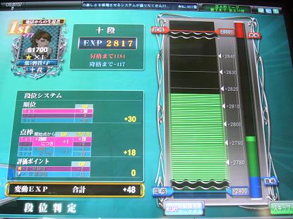 resize0120.jpg