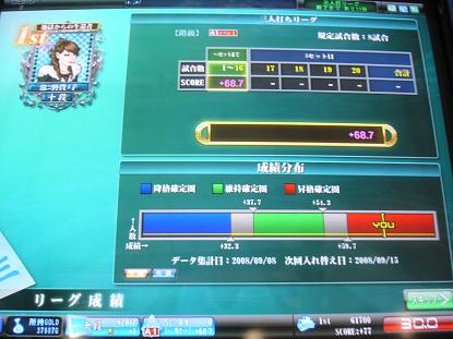resize0121.jpg