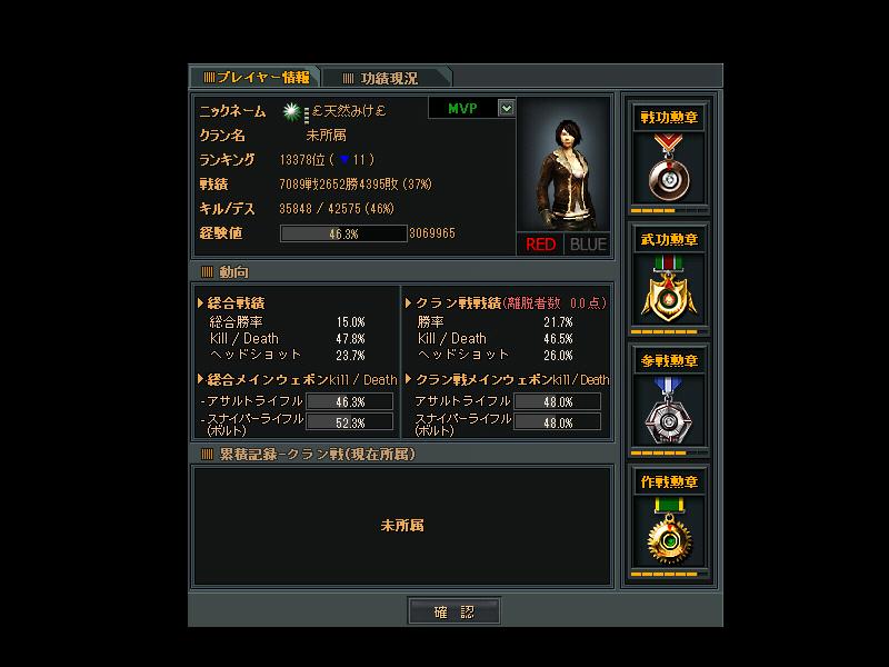 2011-09-04 23-57-23