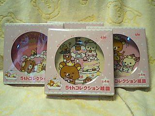 5thコレクション絵皿-1