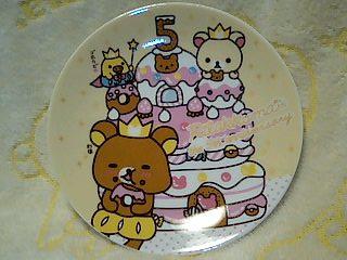 5thコレクション絵皿-5