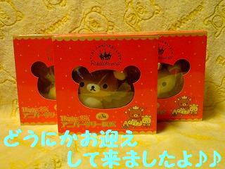 Happy5thアニバーサリーBOX-2