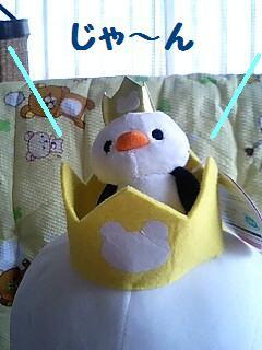 Happy5thキイロイトリぬいぐるみXL-6