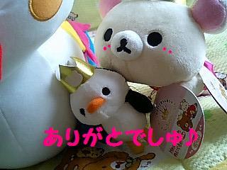 Happy5thキイロイトリぬいぐるみXL-7