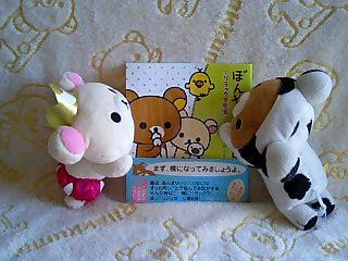 ぼんやり記念日&のほほんシールブック-1