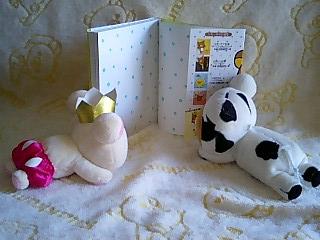 ぼんやり記念日&のほほんシールブック-5