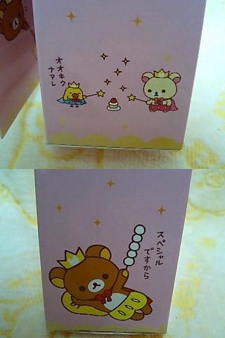 Happy5thアニバーサリーBOX part2★キイロイトリとアヒル★-4