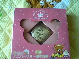 Happy5thアニバーサリー懐中時計★その1★-1