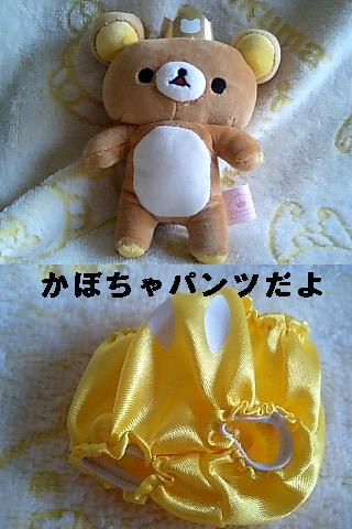Happy5thアニバーサリーBoxpart2★リラックマ★-4