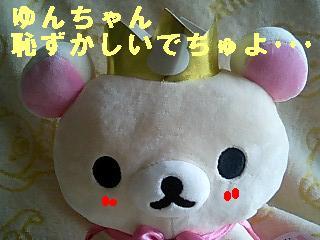 5thぬいぐるみBIG★コリラックマ★-4